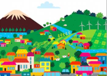 Aprendizaje de la Iniciativa Ciudades Resilientes al Clima | LatinClima